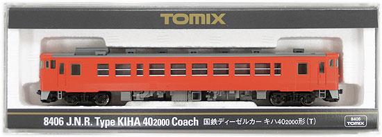 【中古】Nゲージ/TOMIX 8406 国鉄ディーゼルカー キハ40-2000形(T) 2009年ロット【A】