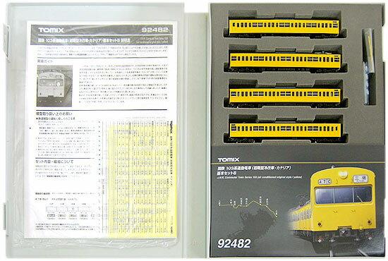 【中古】Nゲージ/TOMIX 92482 国鉄 103系通勤電車(初期型冷改車・カナリア)4両基本セットB【A】