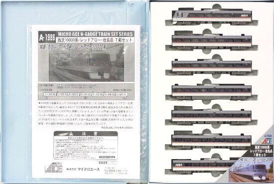 【中古】Nゲージ/マイクロエース A1986 西武10000系・レッドアロー・改良品 7両セット【A】