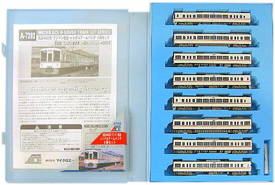 【中古】Nゲージ/マイクロエース A7393 西武4000系・ワンマン改造・シングルアームパンタ 8両セット【A】