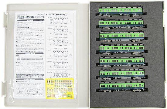 【中古】Nゲージ/グリーンマックス 4151 京阪2400系 1次車 旧塗装 ひし形パンタグラフ車 新ロゴマーク入り 7両編成セット(動力付き)【A】