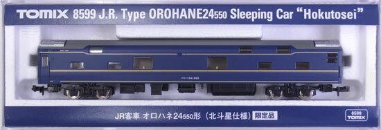 【中古】Nゲージ/TOMIX 8599 JR客車 オロハネ24-550形 (北斗星仕様) 限定品【A】