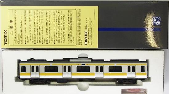 【中古】HOゲージ/TOMIX HO-265 JR電車 サハE231-0形(総武線)【A】