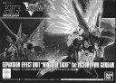 """【中古】HGUC/機動戦士Vガンダム 1/144「V2ガンダム用拡張エフェクトユニット """"光の翼""""」 プレミアムバンダイ限定 【A'】※未開封 ※外箱若干の傷み..."""