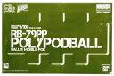 【中古】MG/ガンダムビルドダイバーズ ジムとボールの世界に挑戦! プレミアムバンダイ限定 1/100 RB-79PP ポリポッド…