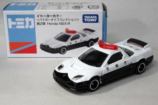 【中古】トミカ/イトーヨーカドーパトカータイプコレクションホンダ NSX-R【C】外箱開封済・傷み