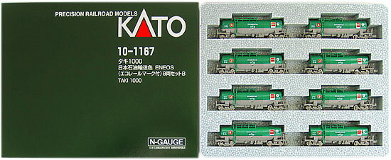 【中古】Nゲージ/KATO 10-1167 タキ1000 日本石油輸送色 ENEOS(エコレールマーク付) 8両セットB【A】