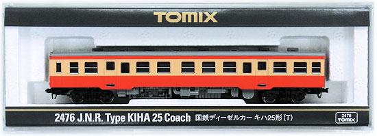 【中古】Nゲージ/TOMIX 2476 国鉄ディーゼルカー キハ25形(T)【A】
