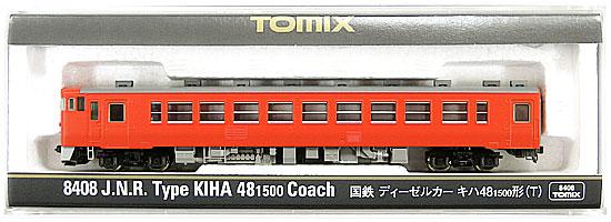 【中古】Nゲージ/TOMIX 8408 国鉄ディーゼルカー キハ48-1500形(T) 2000年ロット【A】