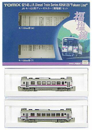 【中古】Nゲージ/TOMIX 92145 JR キハ120形ディーゼルカー 福塩線 2両セット【A'】※外箱傷み