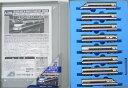 【中古】Nゲージ/マイクロエース A2896 京成AE100形「スカイライナー」 リニューアル 8両セット【B】※バーコードラベ…