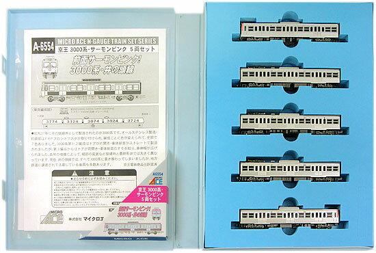 【中古】Nゲージ/マイクロエース A6554 京王3000系・サーモンピンク 5両セット【A】