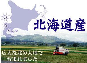 無洗米北海道産おぼろづき
