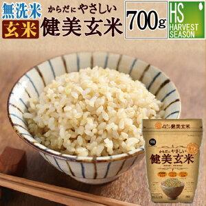 健美玄米700g