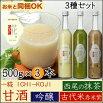 一糀。甘酒吟醸500g詰[吟醸・古代米・抹茶]各1本×3本セット