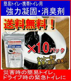 【日本製】【お買い得!送料無料】アズマ工業 CH888×10パックセット! 約200回分!簡易トイレ強力凝固剤・消臭剤400(スプーン付)水を流せないトイレの悪臭源をすばやく凝固・消臭!トイレ 凝固剤 消臭剤:(防災グッズ)【RCP】P16Sep15::02P03Dec41