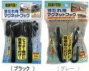 【脱着可能!】マグネットフック 1セット(2個入り )シャッター雨戸に簡単取付!取付面を傷めないマグネット式!すだれ用:02P03Dec19