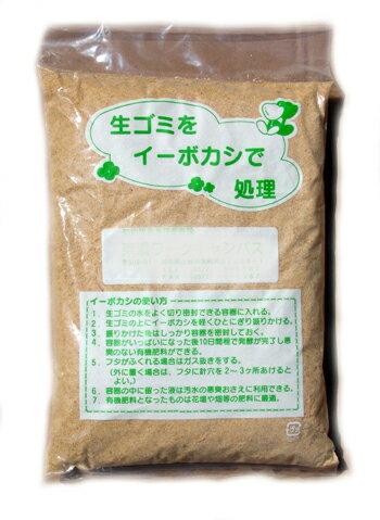 イーボカシ(EM菌・ぼかし)生ゴミ処理専用容器でご使用ください::02P03Dec35