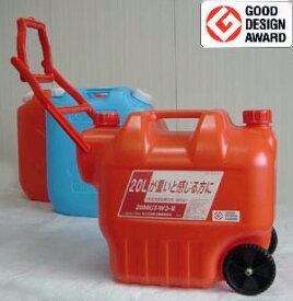 【日本製】 カラータンク20L(灯油ポリタンク・灯油缶)2000GT-W3-R(タンゲ化学工業)コロ付安全性能試験合格・適合品::02P03Dec41