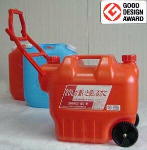 【日本製】 カラータンク20L(灯油ポリタンク・灯油缶)2000GT-W3-R(タンゲ化学工業)コロ付安全性能試験合格・適合品::02P03Dec43