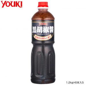 YOUKI ユウキ食品 黒胡椒醤ブラックペッパーソース 1.2kg×6本入り 212691(沖縄県・北海道・一部離島お届け不可)