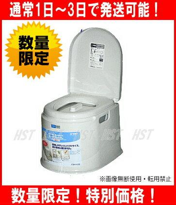 山崎産業 ポータブルトイレ P型 / カラー:ホワイトポータブルトイレ (簡易トイレ)(防災グッズ):02P03Dec26