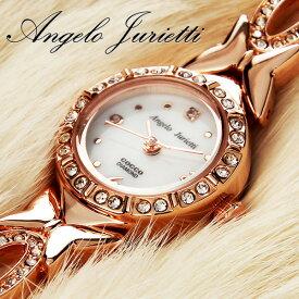 レディースウォッチ 腕時計 アンジェロジュリエッティ 時計 レディース 腕時計レディース 腕時計レディース プチプラ 天然ダイヤモンド バタフライ アクセサリー かわいい ピンクゴールド ローズゴールド