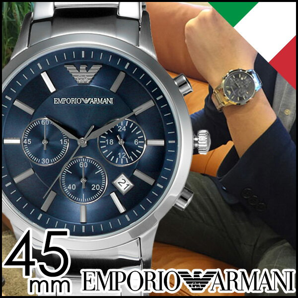 エンポリオアルマーニ 腕時計 EMPORIO ARMANI 時計 アルマーニ メンズ ブルー AR2448 [ エンポリ ブランド ]