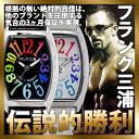 【伝説の復活!】 フランク三浦 腕時計 [ Frank Miura 時計 ] 全てはここから零号機 ( 改 ) メンズ レディース 男女兼…