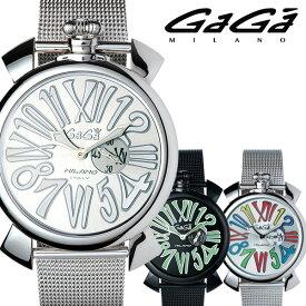 sports shoes 58a49 fcb0e 楽天市場】ガガミラノ 時計(腕時計)の通販