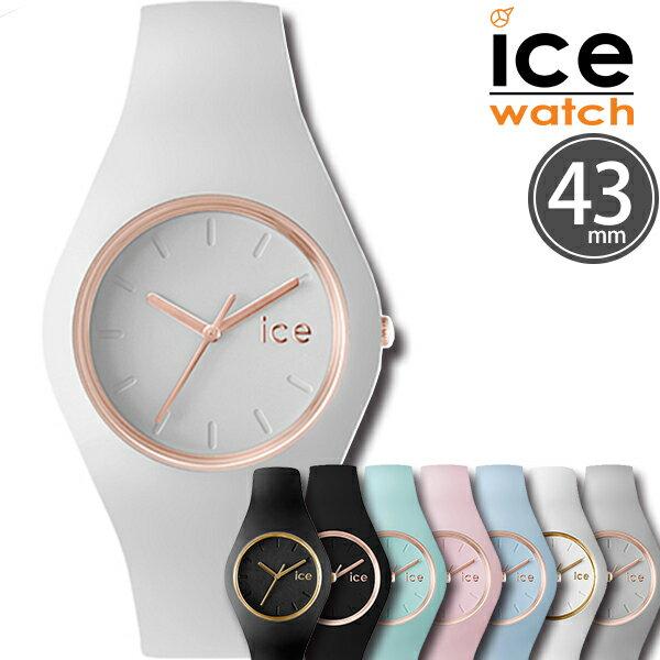 【正規品】 アイスウォッチ 腕時計 ICE WATCH 時計 アイス グラム ホワイト ICE GRAM メンズ レディース [ スポーツウォッチ スポーツ ]