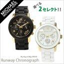 マイケルコース 腕時計 [ Michael Kors 時計 ] レディース MK5191 [ アナログ クロノグラフ 人気 おしゃれ ファッショ…