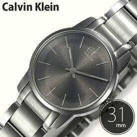 cb313c0c02 カルバンクライン腕時計 CalvinKlein時計 Calvin Klein 腕時計 カルバン クライン 時計 シティ City レディース グレー  K2G231