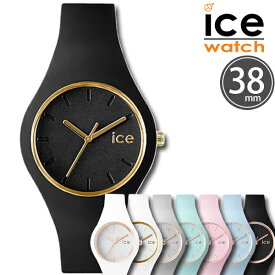 a0f839ca7a 【5年延長保証】【正規品】 アイスウォッチ 腕時計 [ ICE WATCH