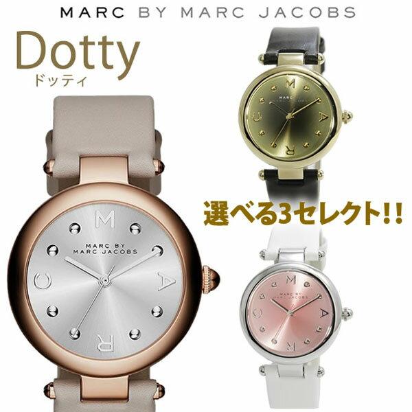 マークバイマークジェイコブス腕時計 MARCBYMARCJACOBS時計 MARC BY MARCJACOBS 腕時計 マーク バイ マークジェイコブス 時計 ドッティ Dotty レディース ピンク MJ3447 メタル ベルト 人気 新作 ブランド プレゼント シルバー グラデーション 送料無料
