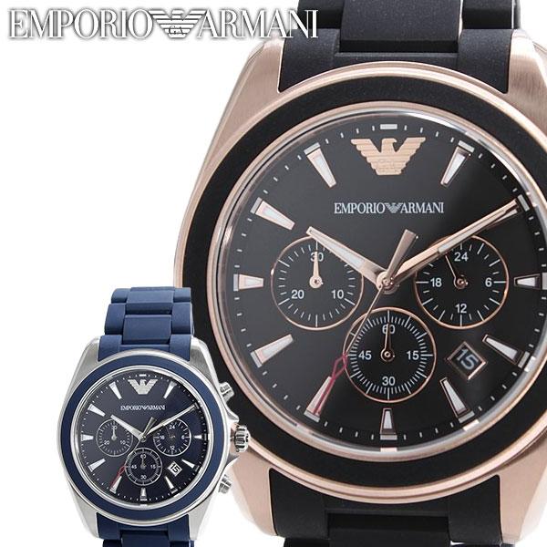 エンポリオアルマーニ 時計 EMPORIOARMANI 時計 エンポリオ アルマーニ 腕時計 EMPORIO ARMANI 腕時計 アルマーニ腕時計 スポーティボ シグマ Sportivo Sigma メンズ ブルー AR606 クロノグラフ 高級 ブランド ビジネス エンポリ 送料無料