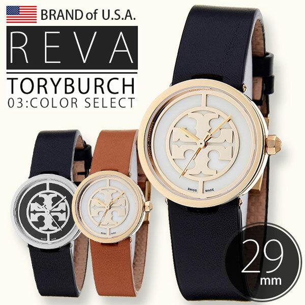 トリーバーチ 腕時計 TORYBURCH 時計 トリー バーチ 時計 TORY BURCH 腕時計 REVA レディース ホワイト TRB4004 革 ベルト ブラウン イエロー ゴールド ブレスレット アクセサリー デザイン 人気 ブランド トリバ 送料無料