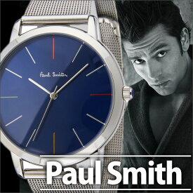 ポールスミス 時計 PaulSmith 腕時計 ポール スミス 腕時計 Paul Smith 時計 ポールスミス腕時計 エムエー MA メンズ レディース ブルー P10058 メタルベルト メッシュ メッシュベルト シルバー ネイビー 人気 ブランド ビジネス シンプル プレゼント ギフト 送料無料