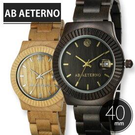 574c3049f2 【正規品】 アバテルノ 腕時計 AB AETERNO WATCHES 時計 スカイ コレクション ( SKY COLLECTION )