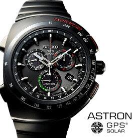 セイコー 腕時計 SEIKO 時計 SEIKO腕時計 セイコー時計 アストロン ASTRON メンズ ジウジアーロ ブラック SBXB121 [ 腕時計メンズ メンズ腕時計 ソーラー 電波 電波ソーラー GPS アナログ クロノ ラウンド ビジネス カジュアル 8X ]