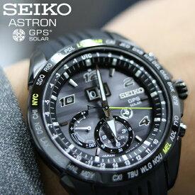 【延長保証対象】セイコー 腕時計 SEIKO 時計 SEIKO腕時計 セイコー時計 アストロン ASTRON メンズ ジョコビッチ ブラック SBXB143 [ 腕時計メンズ メンズ腕時計 ソーラー 電波 電波ソーラー GPS アナログ クロノ ラウンド ビジネス 8X プレゼント ギフト 新生活 ]