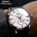 【ウルトラセール 12/15〜25 13:59】【正規品】 [2018年1月12日発売] セイコー 腕時計 SEIKO 時計 プレザージュ スタア・バー 限定モデル サクラフブキ ( PRESAGE