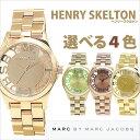 マークバイマークジェイコブス 腕時計 [ Marc By Marc Jacobs 時計 ] マークジェイコブス ヘンリー スケルトン [ Henry Skeleton ] レディース ピンク イエロー