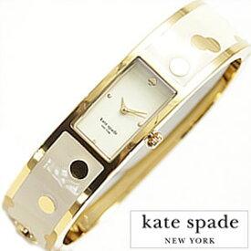 ケイトスペード 腕時計 kate spade 時計 レディース [ ブレスレット セレブ クラシック バングル ]