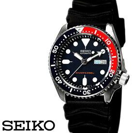 セイコー 腕時計 メンズ SEIKO 時計 セイコー 時計 セイコー 海外モデル セイコー 逆輸入 海外セイコー セイコー時計 SKX009KC SKX009K1 ブラック メカニカル ギフト 定番 防水 送料無料 [ ギフト 彼氏 旦那 ]