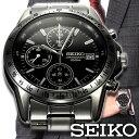 【5年延長保証】 セイコー 腕時計 SEIKO 時計 クロノグラフ 逆輸入 海外モデル メンズ [ SND 丸型 ブラック シルバー クロノグラフ ビジネス スーツ プレゼント 就活 就職活動 サラリ