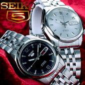 【レビューを書いて特別価格+無料!】セイコー腕時計[SEIKO時計](SEIKO腕時計セイコー時計)セイコー5(SEIKO5)/メンズ時計/SNK393KC