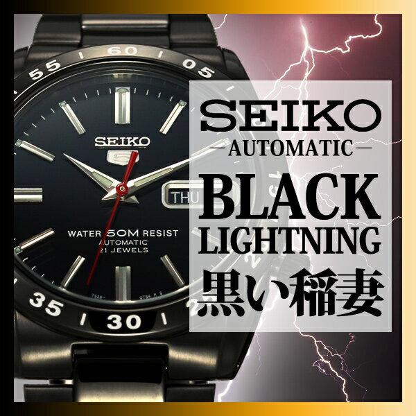 セイコー セイコー5 腕時計 SEIKO 時計 セイコーファイブ 黒い稲妻 メンズ ブラック SNKE03K1 SNKE03KC [ メンズ腕時計 オールブラック ガンメタ 海外 海外モデル 海外セイコー 逆輸入 機械式 自動巻き オートマ デイデイト スケルトン ブラックサンダー 防水 ]