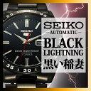 セイコー セイコー5 腕時計 SEIKO 時計 セイコーファイブ 黒い稲妻 メンズ ブラック SNKE03K1 SNKE03KC [ メンズ腕時…