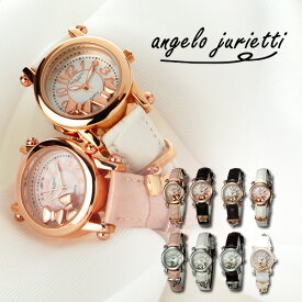 アンジェロジュリエッティ 腕時計 Angelo Jurietti 時計 Angel 腕時計 レディース [レディース腕時計 腕時計レディース かわいい リボン りぼん おしゃれ 可愛い ブランド 革ベルト レザー バングル 防水 キッズ 娘 彼女 ]